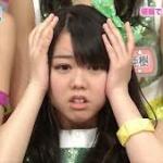 AKB48・峯岸みなみ(20)、GENERATIONS・白濱亜嵐(19)宅にお泊まり愛