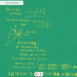 『一橋大学2019年度数学3番・Ⅱ微積分・~計算量の多めの良質な積分計算練習のできる応用問題』の画像