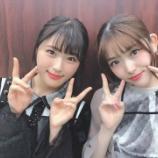 『【乃木坂46】姉妹みたいw 松村沙友理、NMB48渋谷凪咲との2ショット写真を公開!!!』の画像