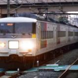 『VIP対応車両とお召し列車の予備編成に注目してみる』の画像