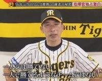 """阪神・矢野監督が挙げた""""後半戦投打のキーマン""""「投手は西。安定してくるとチームも落ち着く」一方の野手は即答で…"""