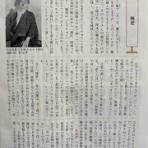 山梨落語研究会