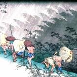 『国東の食環境(109)唐揚げ行脚(1)』の画像