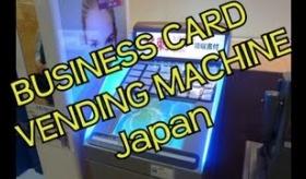 【テクノロジー】    日本には 名刺 を作ってくれる 自動販売機 があるらしいぞ!   海外の反応