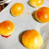 『ジャムパン作るでー』の画像