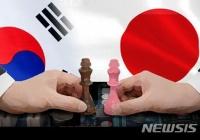 韓国人「GSOMIAを破棄せよ!」韓国の輸出規制撤回要請に、日本から返事無し‥ 韓国の反応