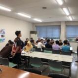 『インドネシア実習生参加の日本語研修 』の画像