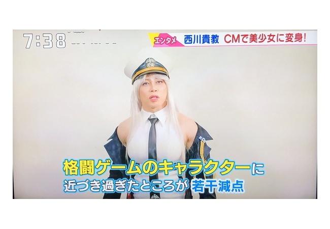 【画像】アズレン、CMでとんでもない美少女を投入!!