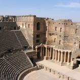 『行った気になる世界遺産 古代都市ボスラ』の画像