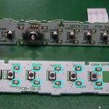 『 ホンダ純正ナビのパネルLED打ち換え(LED交換)手術』の画像