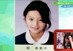 【欅坂46】関有美子ちゃんの卒アル写真がヤバいってマジ?!