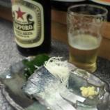 『大阪の旅1日め』の画像