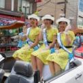 2014年 第64回湘南ひらつか 七夕まつり その58(織り姫と県警音楽隊パレード)の12