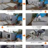 『温品二葉の里線整備事業』の画像