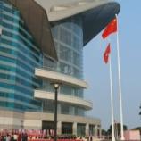 『【香港最新情報】「建国72周年の記念セレモニーが開催」』の画像