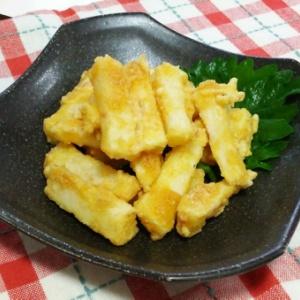 長芋のカレー唐揚