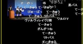 【ツギアニ2013】凪のあすからスペシャル映像・東京レイブンズキャスト登場他