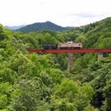 『三井芦別鉄道 DD501 + 炭山川橋梁』の画像