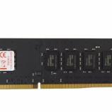 『V-Color DDR4-2133 ご購入で3,000ポイントプレゼント!』の画像