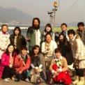 『四国開きの儀』御神業ツアー(中山康直さん&ニコニコ☆けいこさん&私)