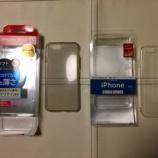 『iPhone6に新しいハードケース~床に落としてみた』の画像
