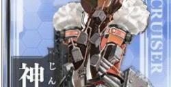 【艦これ】 那珂ちゃんの服を神通に着せてみた結果wwwwww