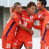『愛媛FC キャプテンにFW西田剛が就任!! 14年から愛媛でプレー「戦える集団、一体感のある集団に」』の画像
