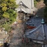 『いつか行きたい日本の名所 紀三井寺』の画像