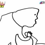 『【アメトーーク!!】『これ乃木坂的に大丈夫なの??』与田祐希、壮大なフリからとんでもないものを投下してしまうwwwwww』の画像