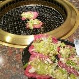『近所にある焼肉屋 ☆まんぷく亭さん☆』の画像