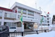 【北海道・札幌】2歳の娘死亡 傷害容疑で母親(21)と交際相手(24)逮捕 体には複数のけが、日常的に虐待か