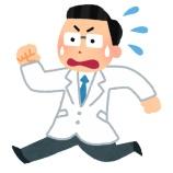 『【困惑】医者が非常事態宣言を出せって言ってるのに出さない理由』の画像
