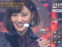 【乃木坂46】中田花奈が麻雀ガチバトルで見事優勝!!!!!