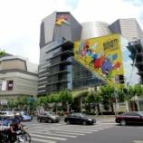 『【上海2泊3日の旅201807】1日め:上海拉麺競技館』の画像