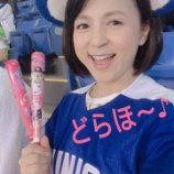 『野球観戦♪』の画像