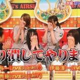 『欅坂46「ネプリーグ」に出演!出演メンバーがおバカちゃんばかりだが大丈夫か!?笑』の画像