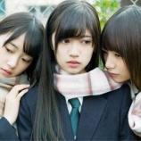 『【過去乃木】誰ですかこの美少女3人組は!』の画像