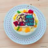 『長男が18歳になった!!鋼の錬金術師ケーキ』の画像