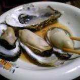 『牡蠣が12個入って1㎏1000円wwwwwwwwwww』の画像