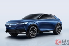 ホンダ、新型SUV「Honda SUV:e」世界初公開!【中国】