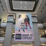 『「GU」香港に2店舗、初進出!』の画像