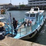 『【大阪湾渡船屋さん乗り方まとめ】大阪北港のたまや渡船さん編』の画像