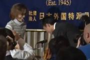 後藤健二さん母の会見、夫が説明「すみません、何を聞いても原子力の話になってしまって…」…精神的に混乱? [15/01/27]