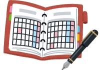 【グラブル】グラパスにて12月のイベントスケジュールが公開!ケルフェンなしか?と思いきや急遽予定に追加される…