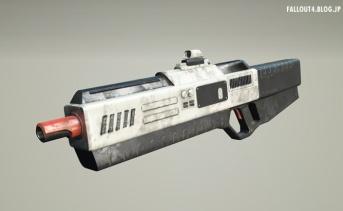 Institute Turboplasma Rifle