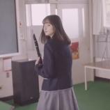 『【乃木坂46】完全に変態だろ・・・遠藤さくら、クラリネットを盗まれる・・・』の画像