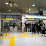 『西武多摩川線に乗車してきました!』の画像