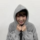『【乃木坂46】可愛すぎるw 井上小百合写真集インスタ&twitterで2種類のコメント動画が公開!!!』の画像