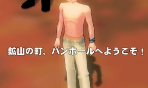 シックスタイル衣装(男性用)モーションつき