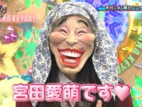 【日向坂46】愛萌!?wwwwwwwwwwwwww